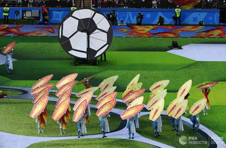 Svečano otvoreno Svetsko prvenstvo u fudbalu