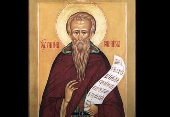 Sveti Evtihija Carigradski, svetac koji pomaže u nevolji! (VIDEO)