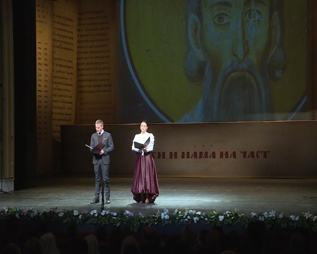 Svetosavska akademija: Srbiji potrebno društvo na bazi znanja