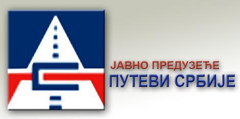 Svetska banka daje 60 miliona evra za Puteve Srbije