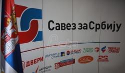 SzS: Saglasni smo sa Kostićem (SANU) o nužnosti dijaloga u Srbiji