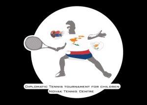 TENISKI VIKEND U BEOGRADU: Diplomatski turnir za decu počinje u subotu!