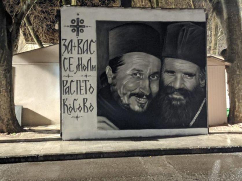 TREBINJE SE ODUŽILO VLADICI ATANASIJU I MITROPOLITU AMFILOHIJU: U centru grada osvanuo mural sa likovima velikih duhovnika (VIDEO)
