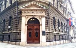 Tabaković: Devizne rezerve Srbije 13,1 milijarda evra