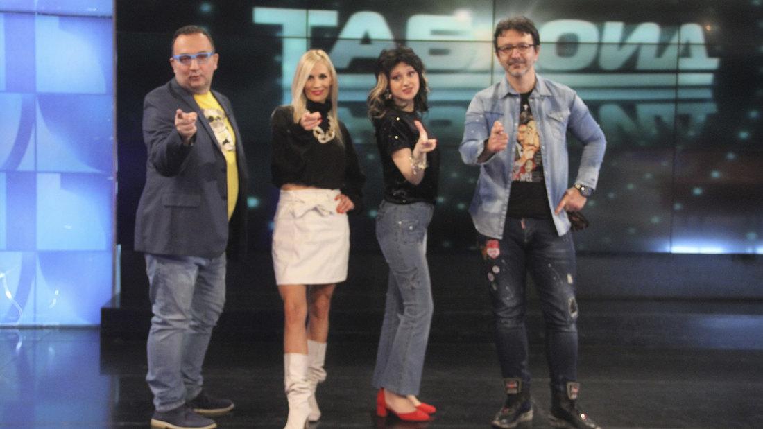 Tabloid (RTV1/ 13 časova)
