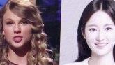 Tehnologija i Južna Koreja: Kako su pop zvezde postale žrtve dipfejka
