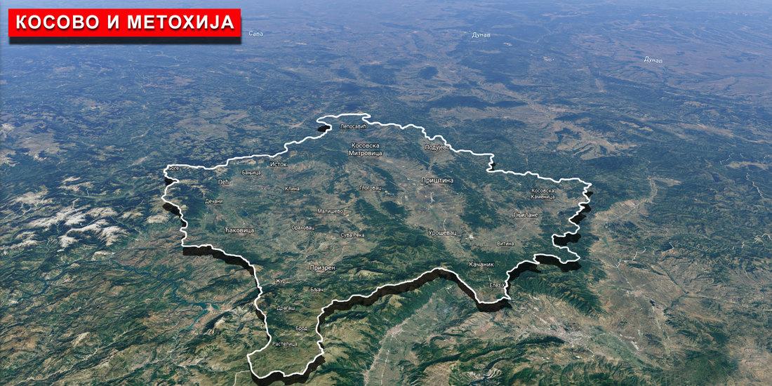 Teritorija Kosova i Metohije ne može da tuži Beograd