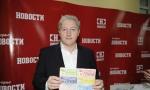 """""""Tojotu ajgo"""" dobila je Olga iz Vršca: Izvučeni dobitnici u nagradnoj igri """"Večernjih novosti""""!"""