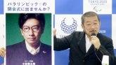 Tokio 2020 i Olimpijske igre: Novi skandal u Japanu - režiseru ceremonije otkaz zbog šale o Holokaustu