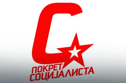 Torbica: Tužbe hrvatske Udruge su pucanj u prazno