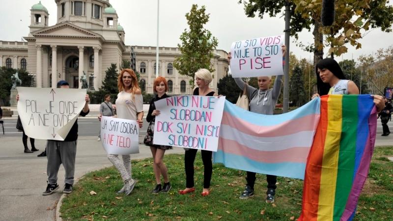 Transrodne osobe u Srbiji po lekove na crno tržište