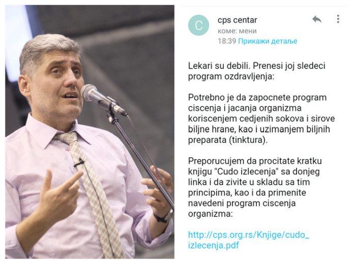 Treća žrtva i još pogubnih saveta Miroljuba Petrovića