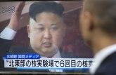 Trećina Severnokorejaca je na drogama koje im lekari prepisuju