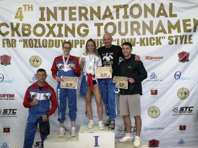 Tri medalje za niške kikboksere na turniru u Bugarskoj