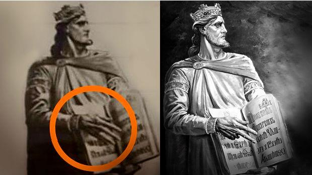 Tri prsta kralja Zvonimira
