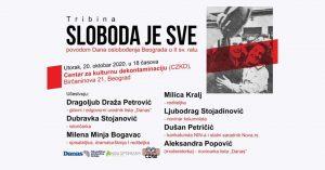Tribina povodom Dana oslobođenja Beograda 20. oktobra u CZKD-u