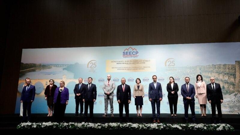 Truković na konferenciji država SEECP-a: Moramo njegovati bolju saradnju