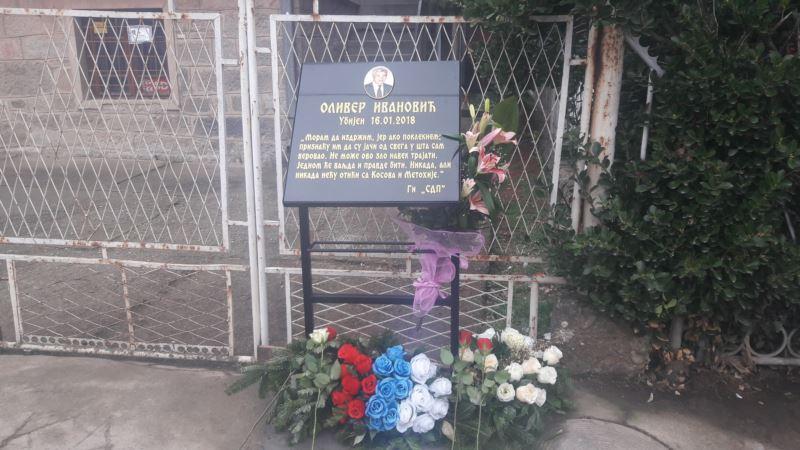 Priština: Osumnjičenima u slučaju Ivanović 30 dana pritvora