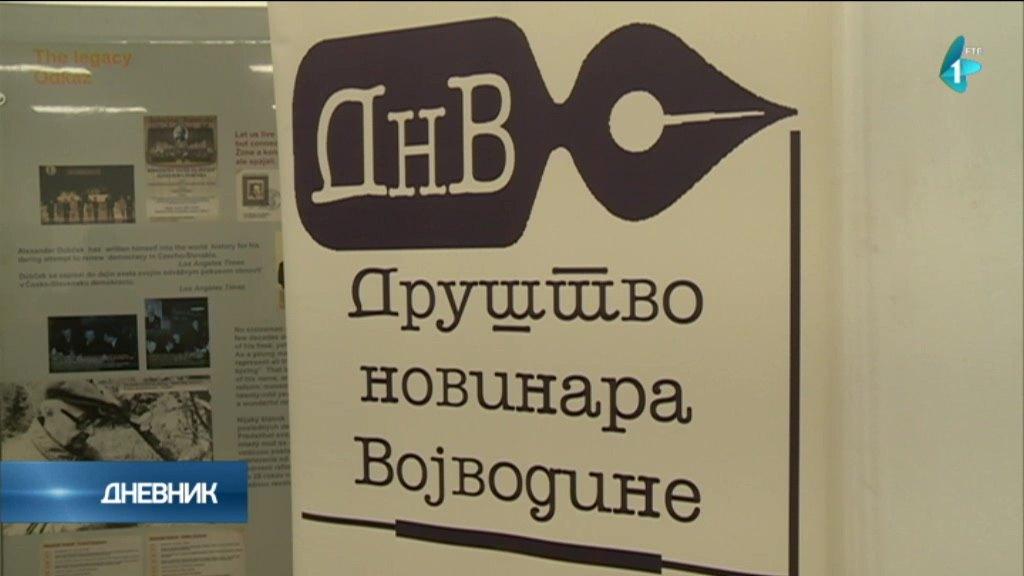 U Arhivu Vojvodine obeležen Dan novinara Pokrajine