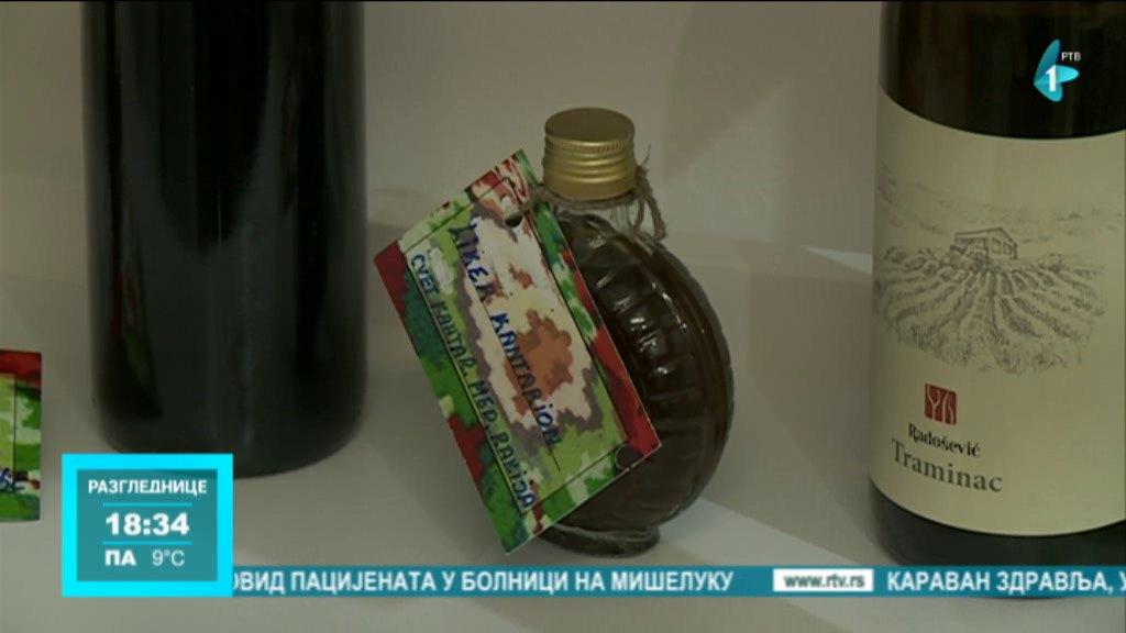 U Beočinu otvorena turistička info kućica