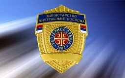 U Beogradu otvoren prvi Informacioni centar MUP-a