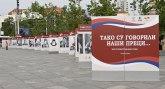 U Beogradu otvorena izložba Tako su govorili naši preci