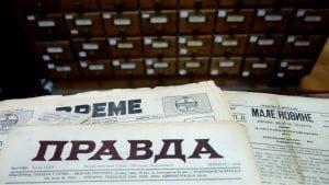 U Beogradu otvorene škole odbrane od mogućeg vazdušnog napada