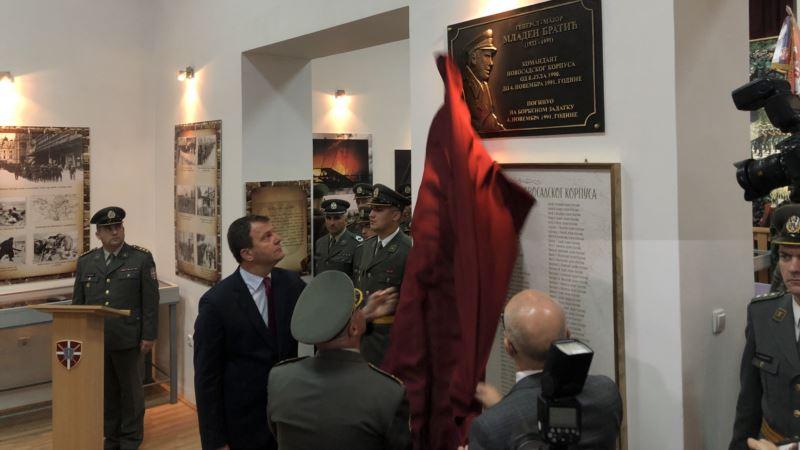 U Beogradu spomen ploča komandantu JNA iz Vukovara, Hrvatska protestuje