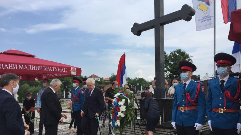 U Bratuncu održan parastos za ubijene Srbe iz Srednjeg Podrinja