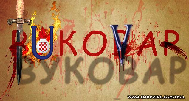 U EU Vukovaru zahtev da se ni ove godine Srbima NE OMOGUĆI upotreba ćirilice!