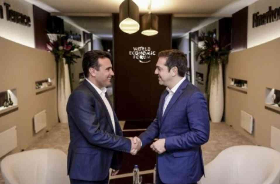 U FOKUSU PAŽNJE U SOFIJI: Zaev i Cipras o imenu Makedonije (VIDEO)