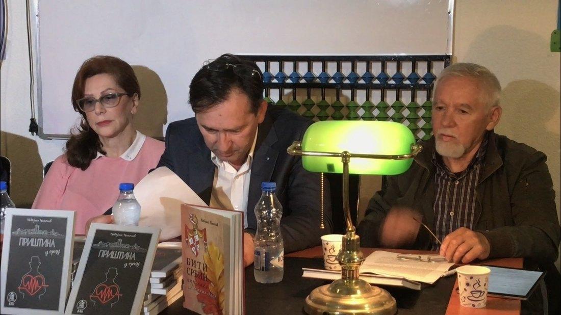 U Gračanici predstavljena knjiga Priština u srcu