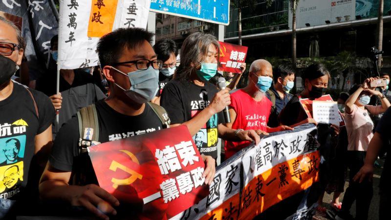 U Hongkongu uhapšeno više od 300 ljudi