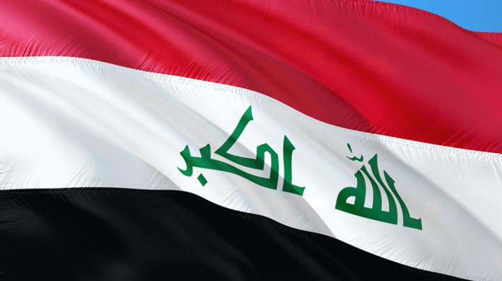 U Iraku proglašena trodnevna žalost! (FOTO + VIDEO)