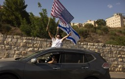 U Jerusalimu konvoj podrške Trampu
