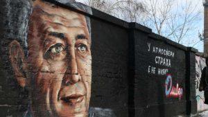 U Kosovskoj Mitrovici obeležava se godišnjica ubistva Olivera Ivanovića