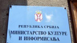 U Radnoj grupi za izmene i dopune zakona o medijima biće predstavnici devet ministarstava
