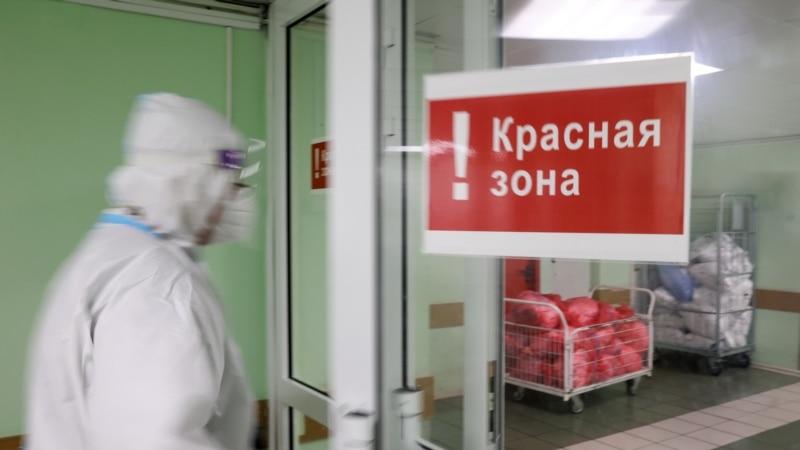 U Rusiji raste broj zaraženih, u restorane u Moskvi ne mogu svi