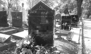 U Sarajevu prekopavaju grobove Srba!