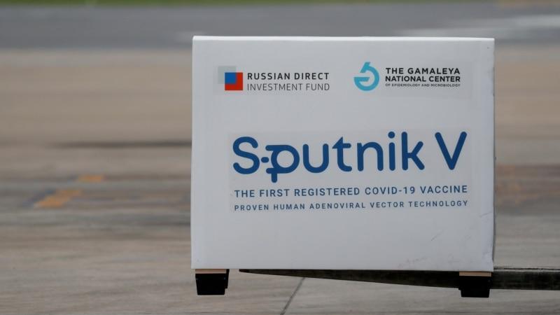 U Slovačku stiglo 200.000 doza ruske vakcine Sputnjik V