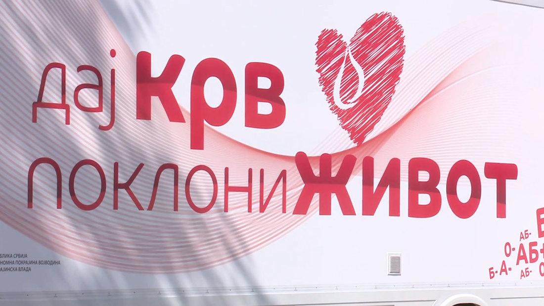 U Somboru sutra akcija dobrovoljnog davanja krvi