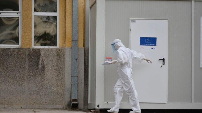 U Srbiji još 41 osoba preminula od posledica COVID-19