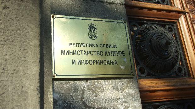 U Srbiji oko 300 radio stanica