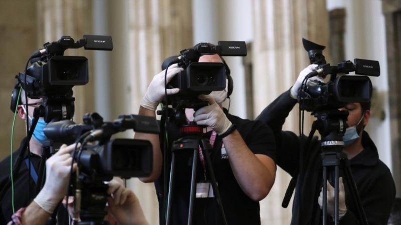 U Srbiji predstavljen portal namenjen bezbednosti novinara