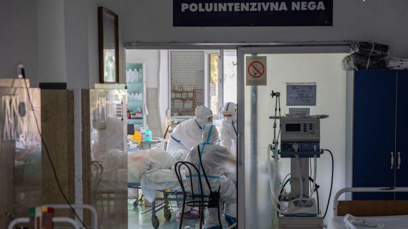 U Srbiji preminulo još osam osoba, 258 novozaraženih