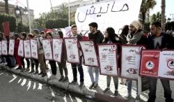 U Tunisu protest na sedmu godišnjicu revolucije