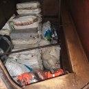 Zaplenjeno pet tona kokaina, uhapšeni državljani Crne Gore FOTO