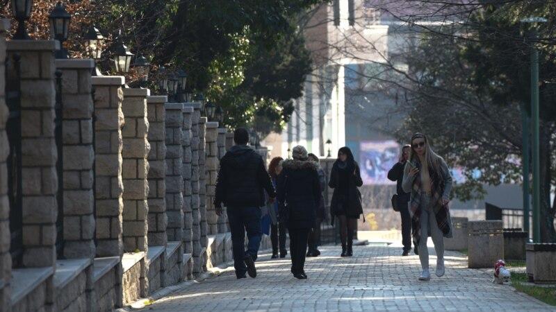 U akciji Granica u Crnoj Gori privedeni službenici MUP-a i policije
