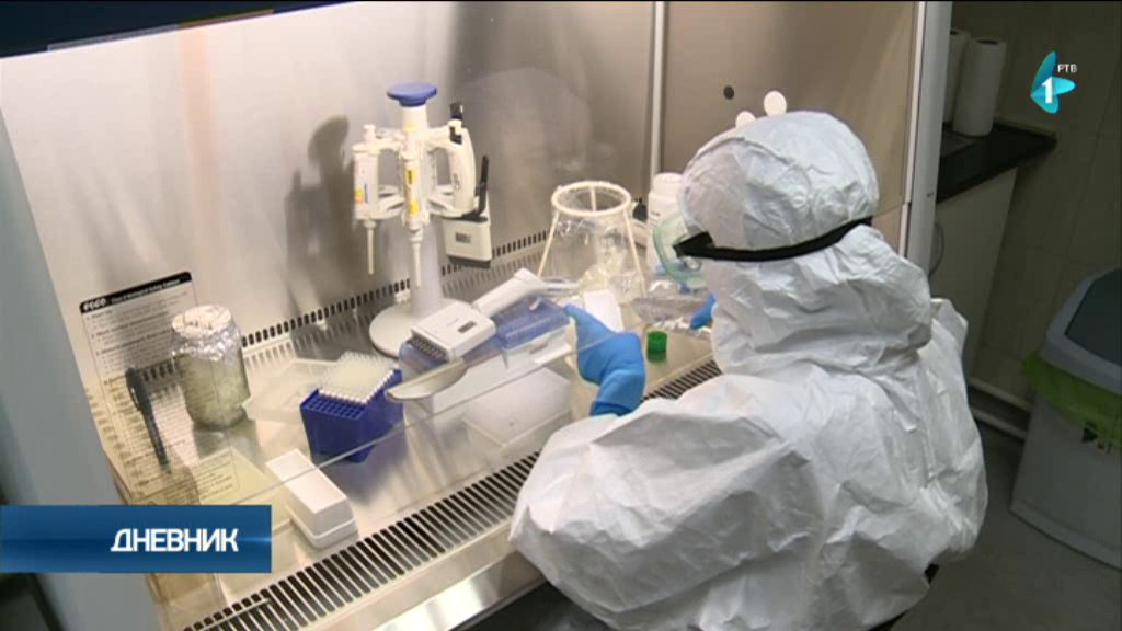 U bolnici u Prokuplju 43 pacijenta, dve osobe preminule