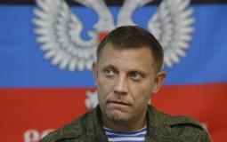 U eksploziji u Donjecku uz Zaharčenka poginuo i telohranitelj, a ranjeno 12 osoba